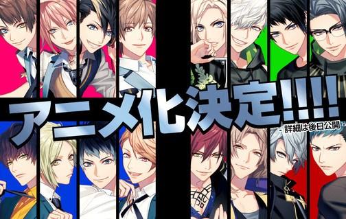 Otome Game 'Dynamic Chord' Dapatkan Adaptasi Anime