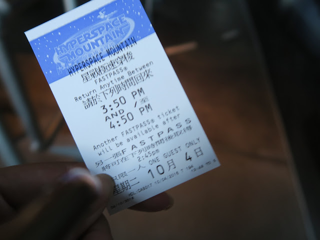 Hong Kong Disneyland ; Fast pass for hyperspace mountain