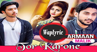 Tor Karone Song Lyrics