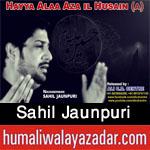http://www.humaliwalayazadar.com/2016/10/sahil-jaunpuri-nohay-2017.html