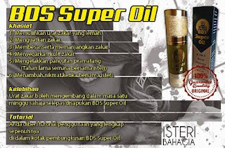 BDS SUPER OIL