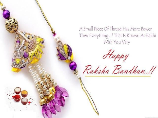 raksha bandhan wishes 2