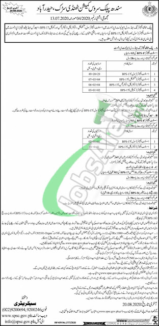 sindh-public-service-commission-spsc-latest-advertisement-2020