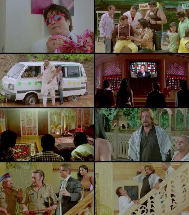 Daal Mein Kuch Kaala Hai 2012 Hindi 480p HDRip