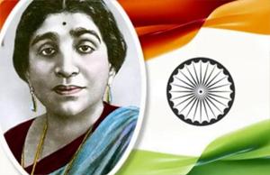 Sarojini Naidu Birth day Special – Palsuvai Thoranam