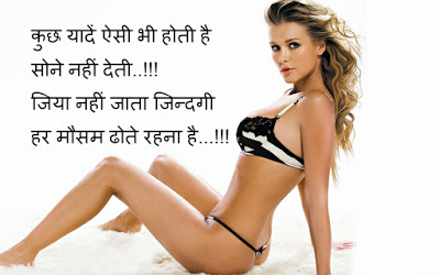 Latest Love Shayari in Hindi hd image free