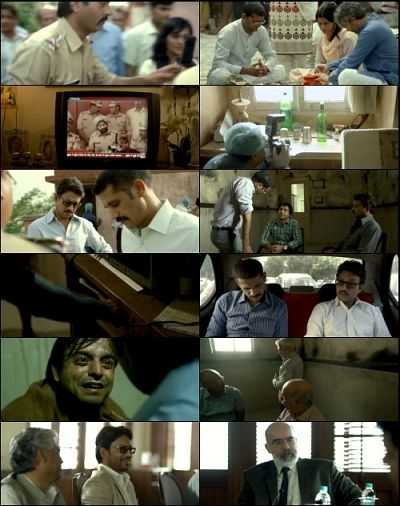 Talvar (2015) Download