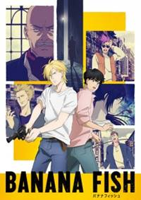 banana fish anime