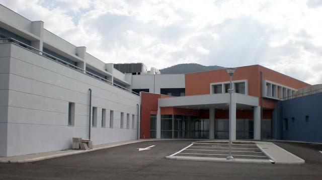 Ήγουμενίτσα: Tελικά στο προοριζόμενο για ΤΕΠ Ηγουμενίτσας λειτουργεί σε πρώτη φάση ως Κέντρο Υγείας!