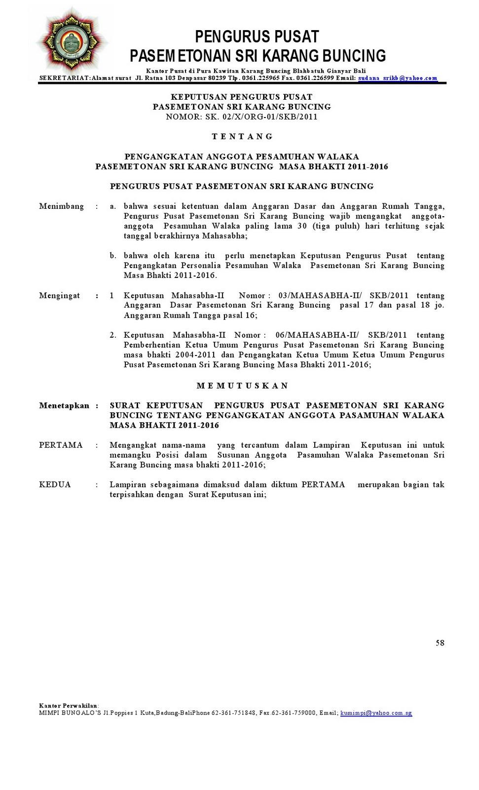 SRI KARANG BUNCING: 2011