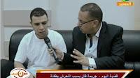 برنامج عيون الشعب حلقة الجمعه 23-12-2016 مع حنفى السيد