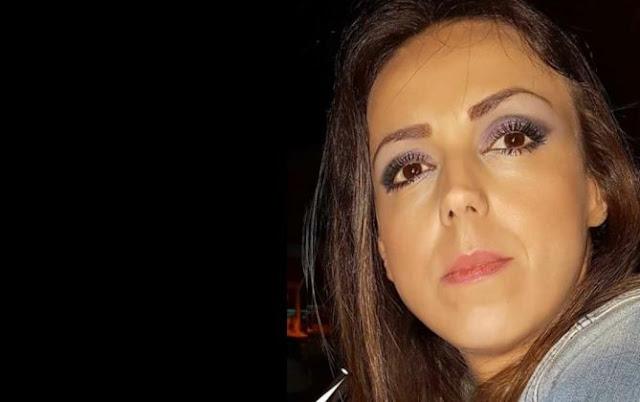 ΕΚΤΑΚΤΟ: Εντοπίστηκε νεκρή 36χρονη μητέρα τεσσάρων παιδιών