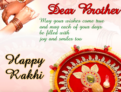Rakhi-Quotes-Wishes-Messages-Images-for-Brother
