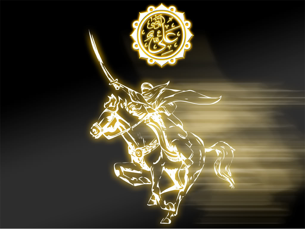 Islamic Pictures And Wallpapers Name Of Ali A S Wallpapers: Alevilik Yolu