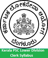 Kerala PSC Lower Division Clerk Syllabus