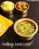Vendhaya keerai kootu recipe