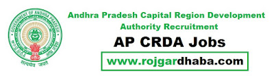 http://www.rojgardhaba.com/2017/06/ap-crda-andhra-pradesh-capital-region-development-authority-jobs.html
