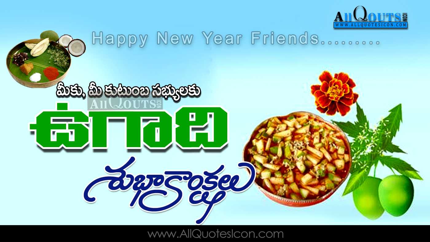 Happy Ugadi Wishes In Telugu Images Wallpaper Directory