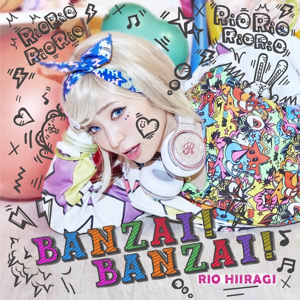 [Single] 柊木りお – BANZAI! BANZAI! (2016.04.06/MP3/RAR)