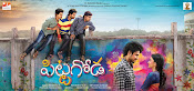 Pittagoda Movie Wallpapers-thumbnail-1