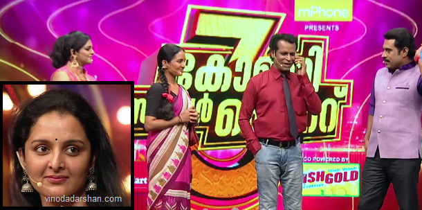 Manju Warrier in Comedy Super Nite 3 on Flowers TV