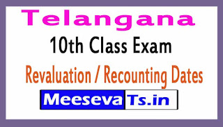 TS 10th Class Exam Revaluation / Recounting Dates 2017
