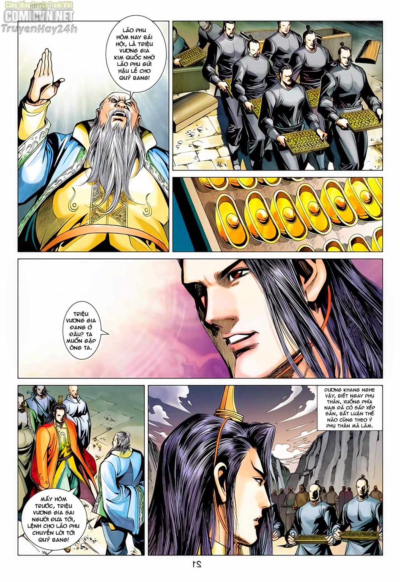 Anh Hùng Xạ Điêu anh hùng xạ đêu chap 66: nhạc châu đại hội trang 21