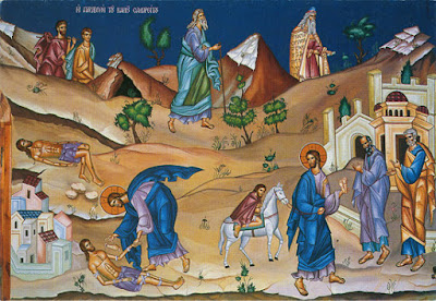 Orthodox Icon - Parable of the Good Samaritan