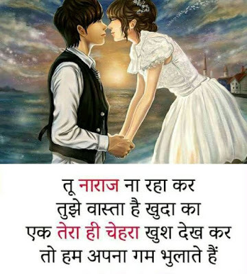 Most Romantic Sms Hindi: Sad Shayari In Hindi For Girlfriend