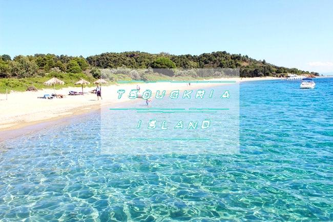 Trip around Skiathos: Tsougkria island