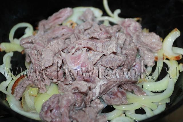 рецепт бефстроганова с грибами с пошаговыми фото