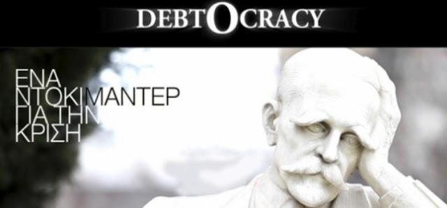 Deudocracia, Grecia - Documental