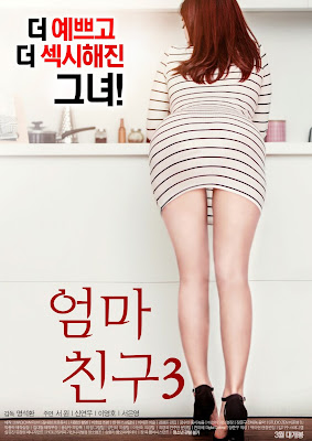 Mom's Friend 3 (2017) Korea Full Movie