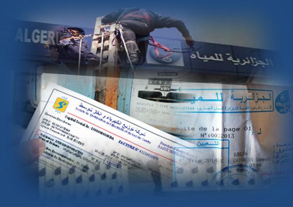 الجزائرية للمياه تهدد وسونلغاز تتوعد في الشلف