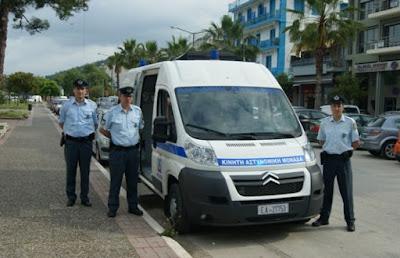 Τα δρομολόγια της Κινητής Αστυνομικής Μονάδας στην Θεσπρωτία