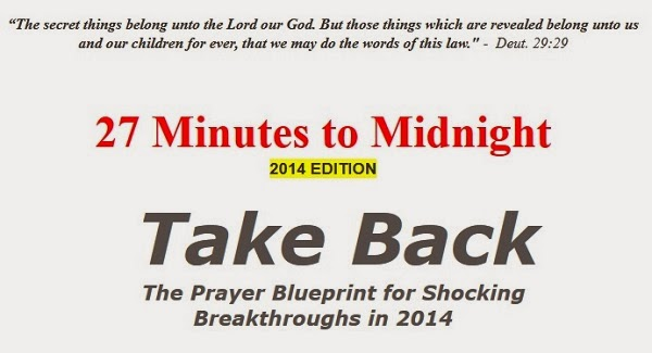 Preaching and Prayer: Elisha Goodman 2014 Prayers at the Gate – DAY FIVE