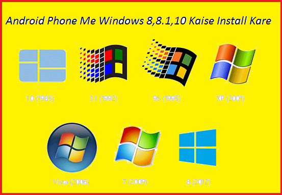 Android-Phone-Me-Windows-8.1-Or-10-Kaise-Install-Kare