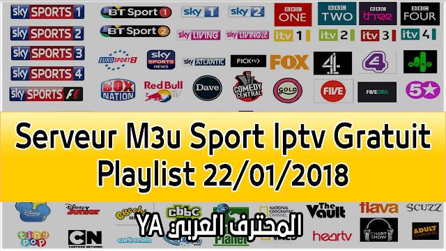 Serveur M3u Sport Iptv Gratuit Playlist 22/01/2018