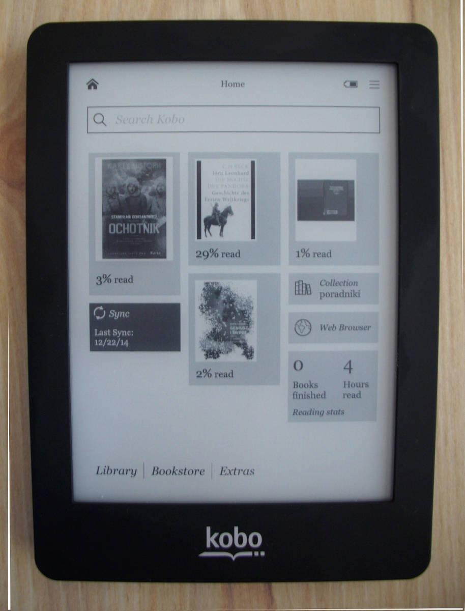 Ekran startowy czytnika Kobo Glo