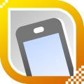 Software Development App Builder 2016.123 free