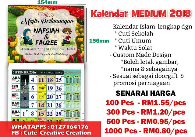 kalendar 2018 murah