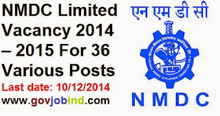 NMDC Hyderabad AP Recruitment 2018/2018 for 36 Vacancies