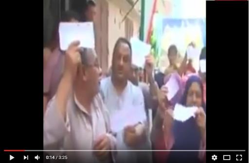 """بالفيديو- ثورة في قرى ومحافظات مصر ضد فاتورة الكهرباء رافعين شعار""""مش دافعين يا سيسي"""""""