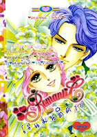 การ์ตูน Series Romantic เล่ม 18
