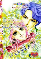 การ์ตูน Series Romantic เล่ม 18