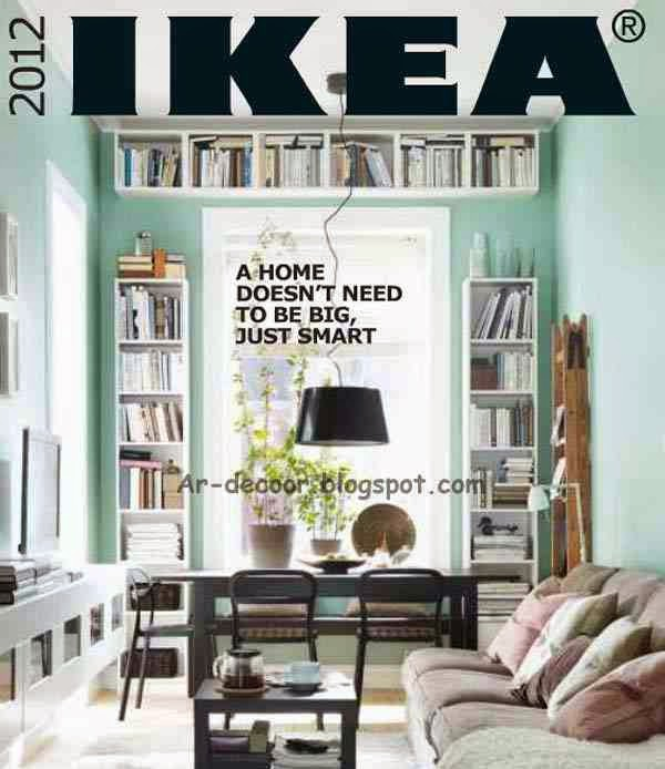 كتالوج إيكيا لعام 2012 - IKEA Catalogue for 2012
