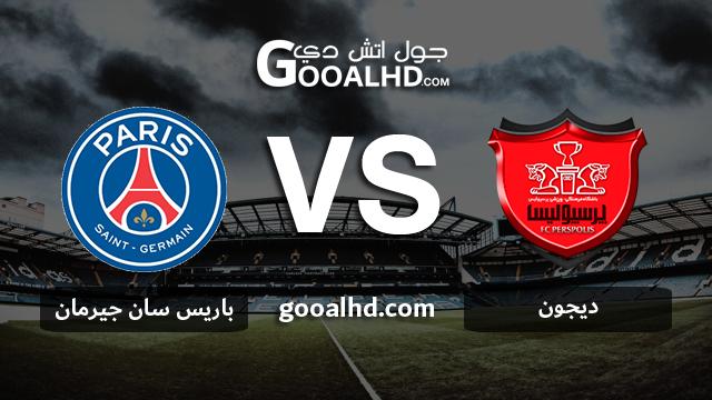 مشاهدة مباراة باريس سان جيرمان وديجون بث مباشر اليوم اونلاين 12-03-2019 في الدوري الفرنسي