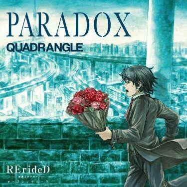 Download Ost Opening RErideD: Tokigoe no Derrida