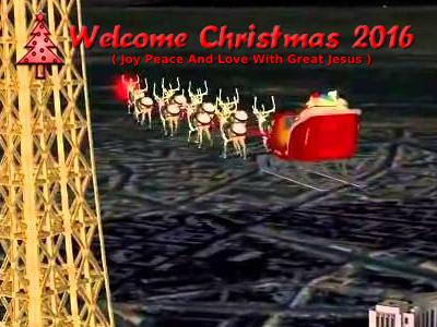 Track-Santa-Now