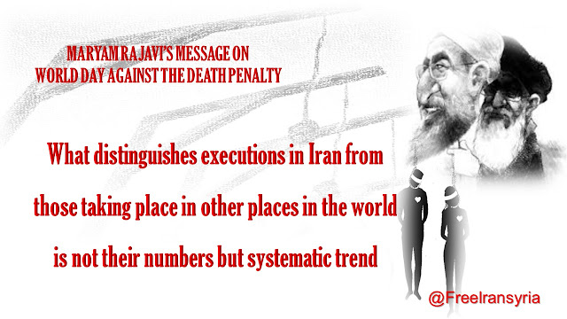 Iran- Maryam Rajavi's message on World Day Against the Death Penalty The nonstop cycle of executions is aimed at preserving the mullahs' religious tyranny